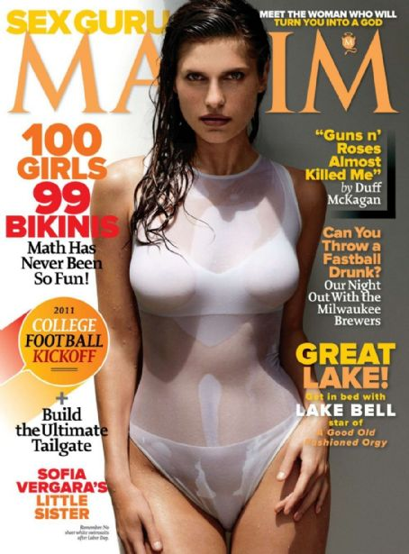 Lake Bell - Maxim Magazine Cover [United States] (September 2011)