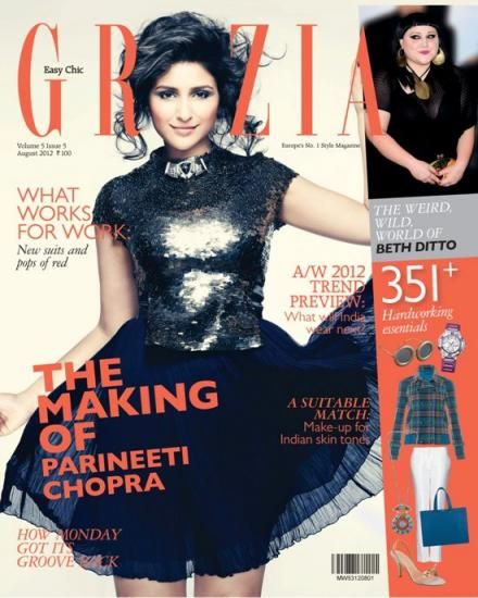 Parineeta Chopra - Grazia Magazine Cover [India] (August 2012)