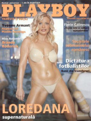 Loredana Groza - Playboy Magazine Cover [Romania] (November 2000)
