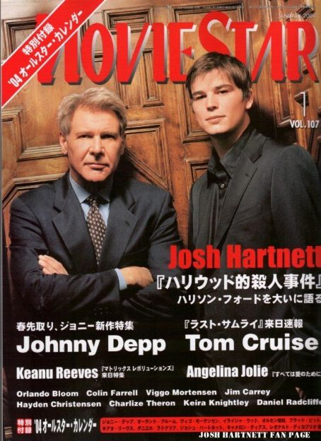 Harrison Ford - Movie Star Magazine [Japan] (January 2004)