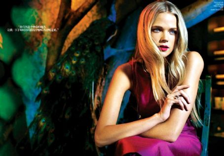 Gabriella Wilde  - Vogue Magazine Pictorial [China] (June 2013)