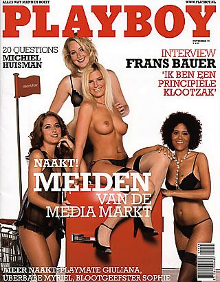 Laura Huisman, Barbara van Roon, Peggy Dickerson, Desiree Janse - Playboy Magazine Cover [Netherlands] (November 2005)