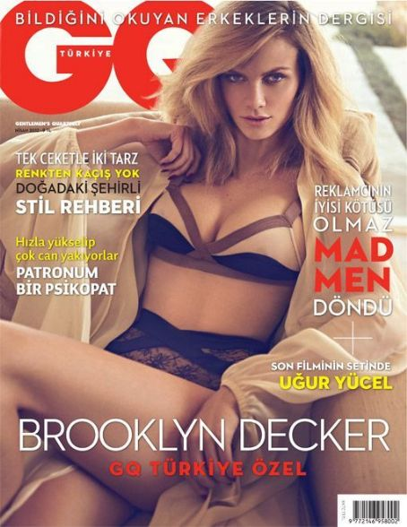 Brooklyn Decker - GQ Magazine Cover [Turkey] (April 2012)
