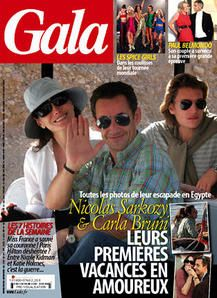 Nicolas Sarkozy - Gala Magazine [France] (2 January 2008)