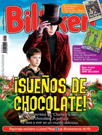 Johnny Depp - Billiken Magazine [Argentina] (5 August 2005)