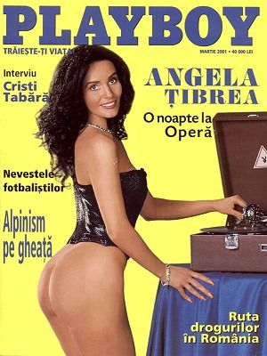 Angela Tibrea - Playboy Magazine Cover [Romania] (March 2001)