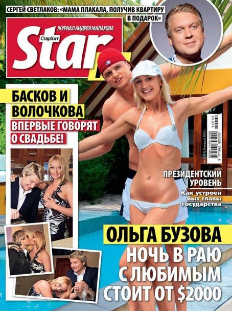 Olga Buzova, Sergey Svetlakov - Star Hits Magazine Cover [Russia] (9 January 2012)