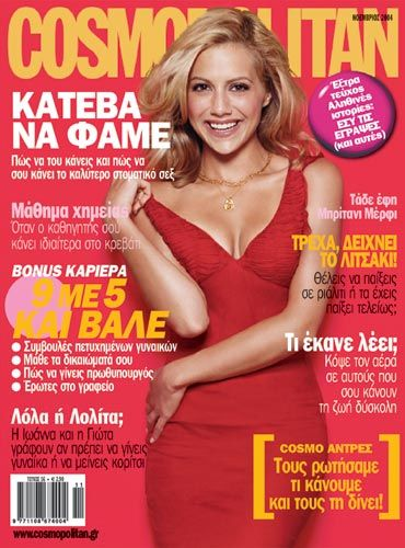 Brittany Murphy - Cosmopolitan Magazine [Greece] (November 2004)
