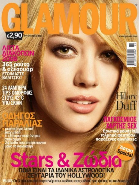 Hilary Duff - Glamour Magazine Cover [Greece] (August 2008)