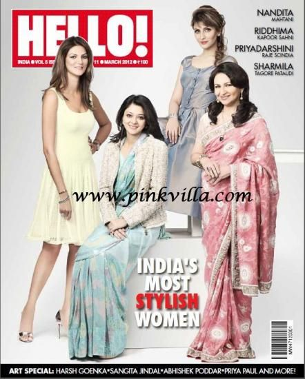 Sharmila Tagore - Hello! Magazine Cover [India] (March 2012)