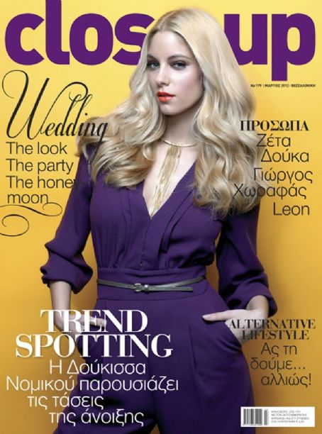 Doukissa Nomikou - Close Up Magazine Cover [Greece] (March 2012)