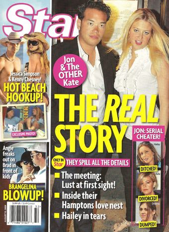 Jessica Simpson - Star Magazine [United States] (10 August 2009)