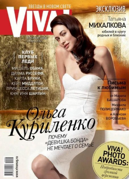 Olga Kurylenko - VIVA Magazine Cover [Russia] (1 March 2012)