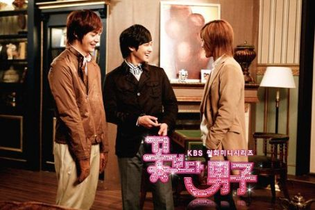 Boys Before Flowers Boys before flowers