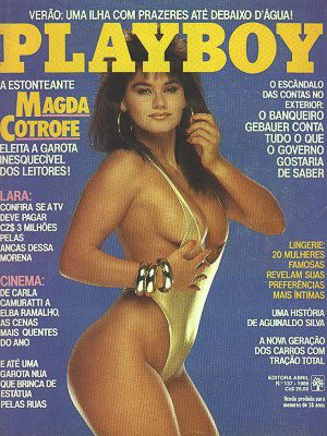 Magda Cotrofe - Playboy Magazine Cover [Brazil] (December 1986)
