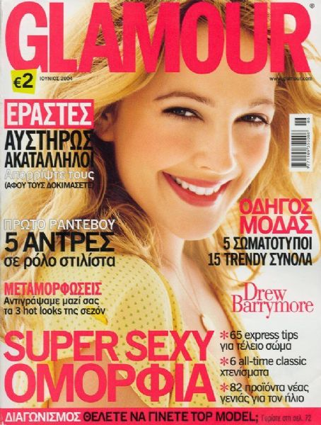 Drew Barrymore - Glamour Magazine Cover [Greece] (June 2004)