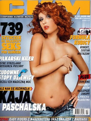 Kaja Paschalska - CKM Magazine Cover [Poland] (April 2006)