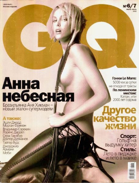 Ana Hickmann - GQ Magazine Cover [Russia] (June 2002)