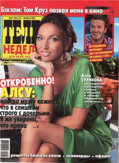 Alsou - Teleweek Magazine Cover [Russia] (12 July 2010)