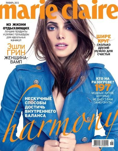 Ashley Greene - Marie Claire Magazine Cover [Ukraine] (January 2013)