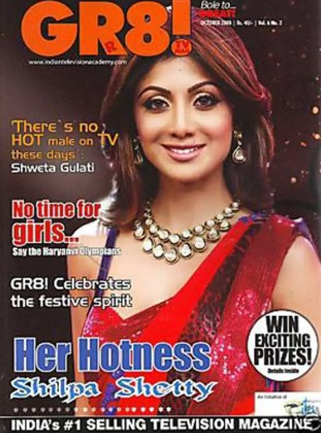 Shilpa Shetty - Gr8! TV Magazine Pictorial [India] (October 2008)