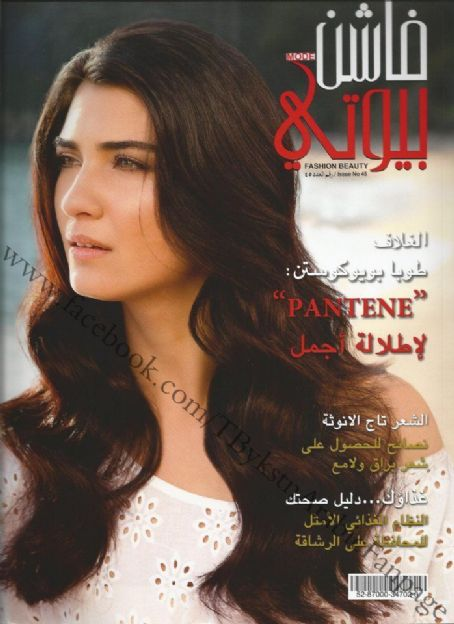 Tuba Büyüküstün - Fashion Beauty Magazine Cover [United Arab Emirates] (January 2012)