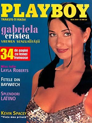 Gabriela Cristea - Playboy Magazine Cover [Romania] (July 2000)