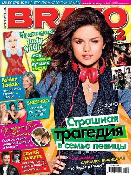 Selena Gomez - Bravo Magazine Cover [Russia] (11 January 2012)