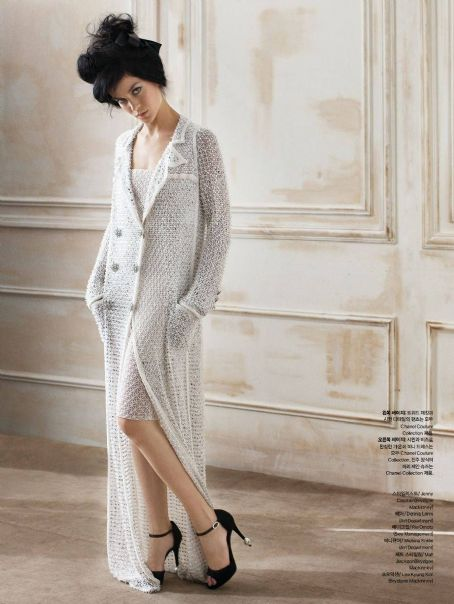 Leigh Lezark Harper's Bazaar Korea August 2011